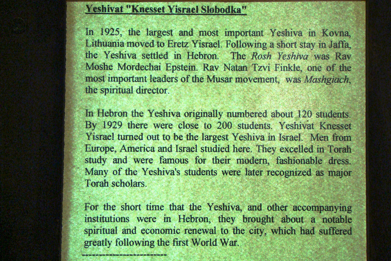 Yeshivah in Hebron