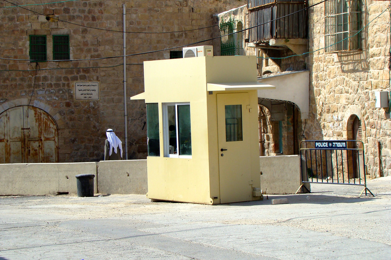 Police Station Hebron