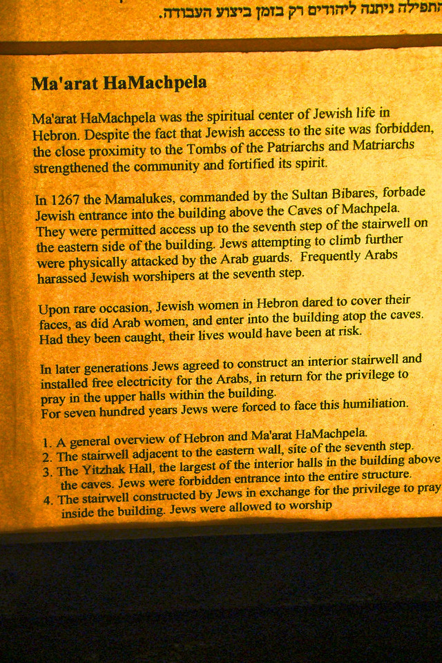 Beginning of Explanation About Religious Life in Hebron
