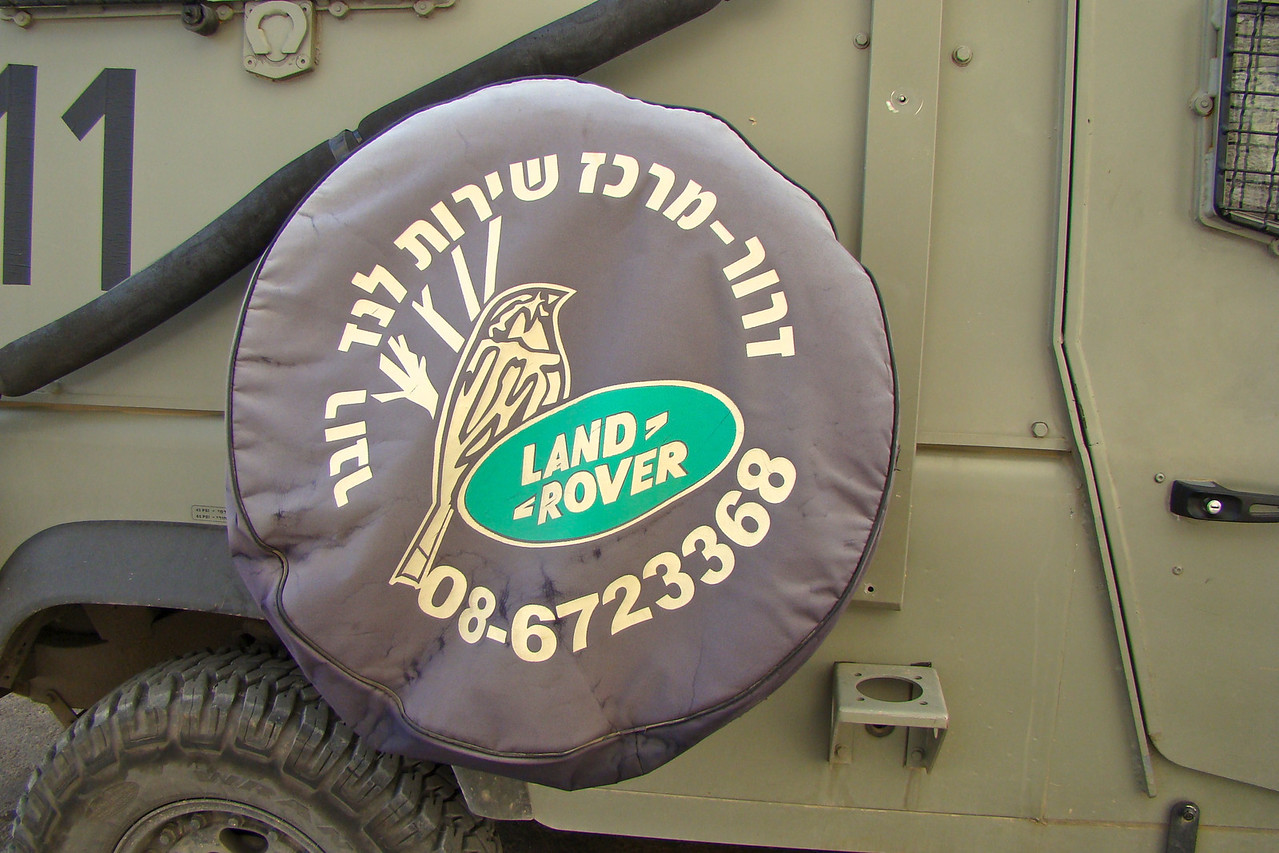 Interesting... On Army Jeep