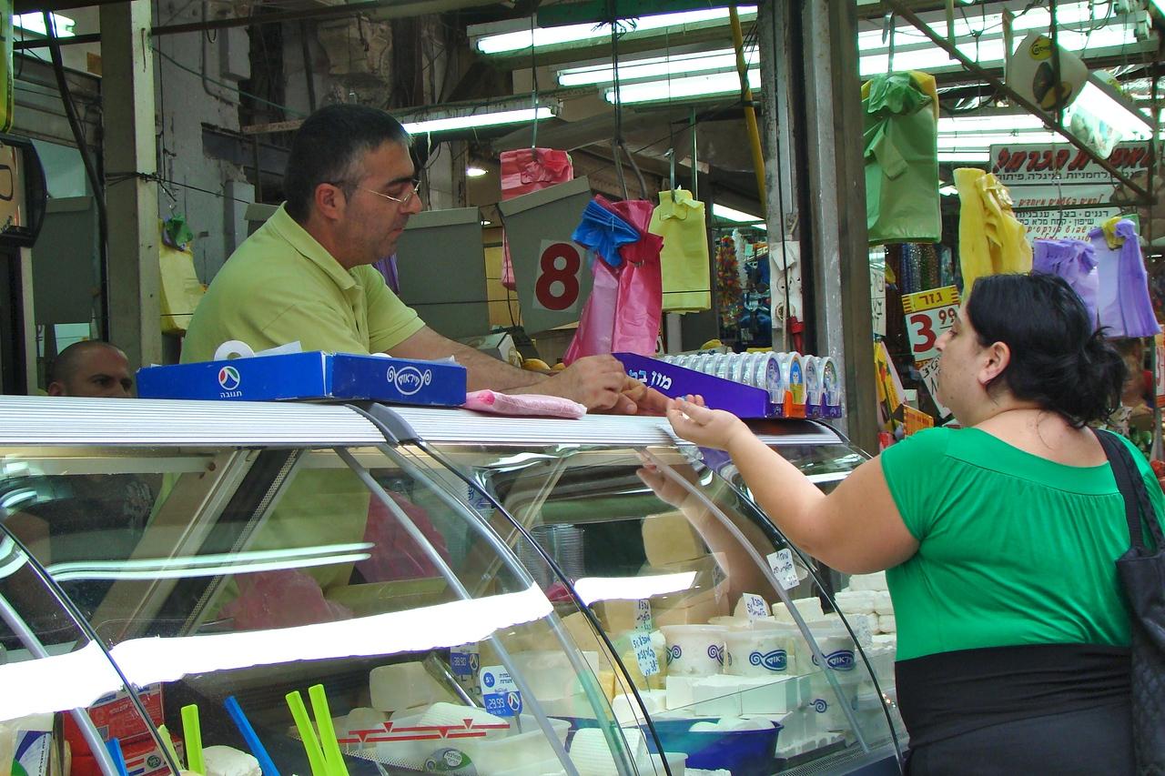 Carmel Market-Money Exchange