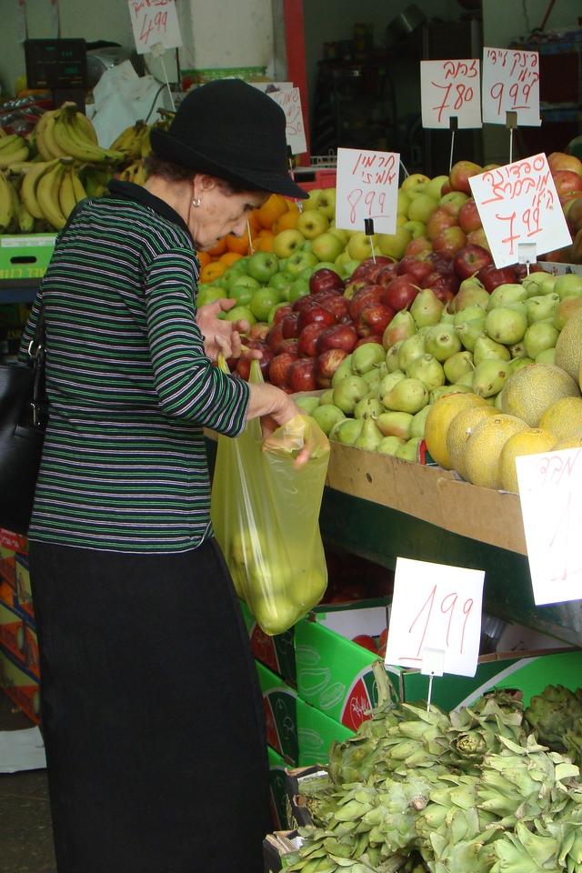 Carmel Market-Local Buyer 2