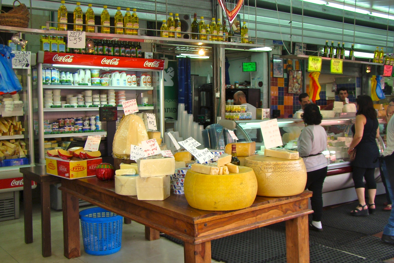 Carmel Market-Assorted Cheeses