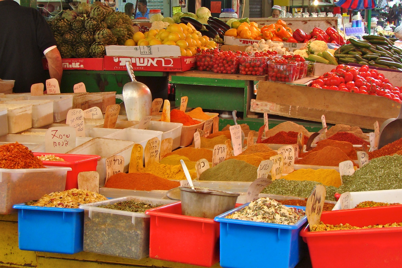 Carmel Market-Assorted Spices
