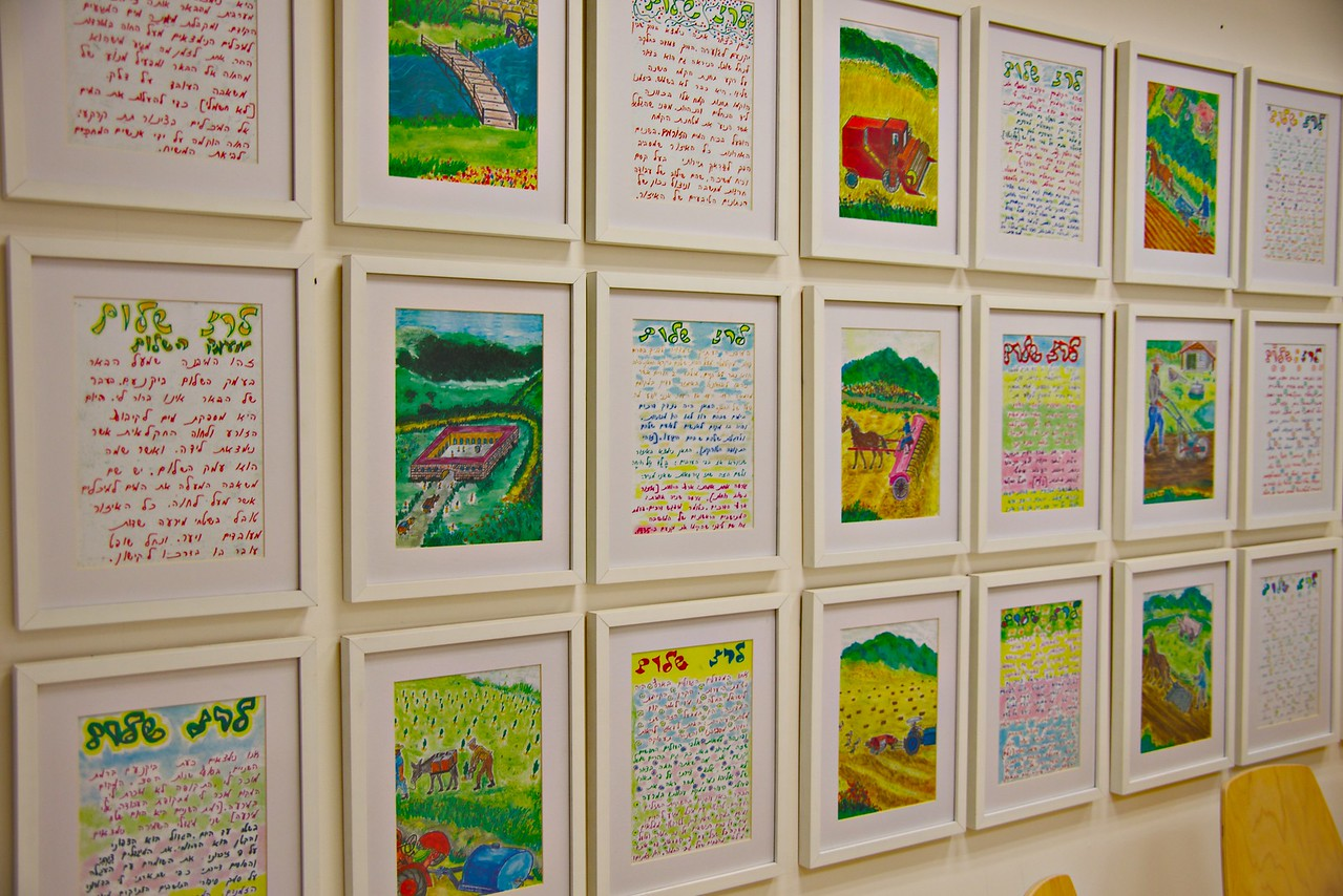The letters and artwork of nature that Micah Solomon sent to Raz Rutman everyday during his recovery from his car accident.