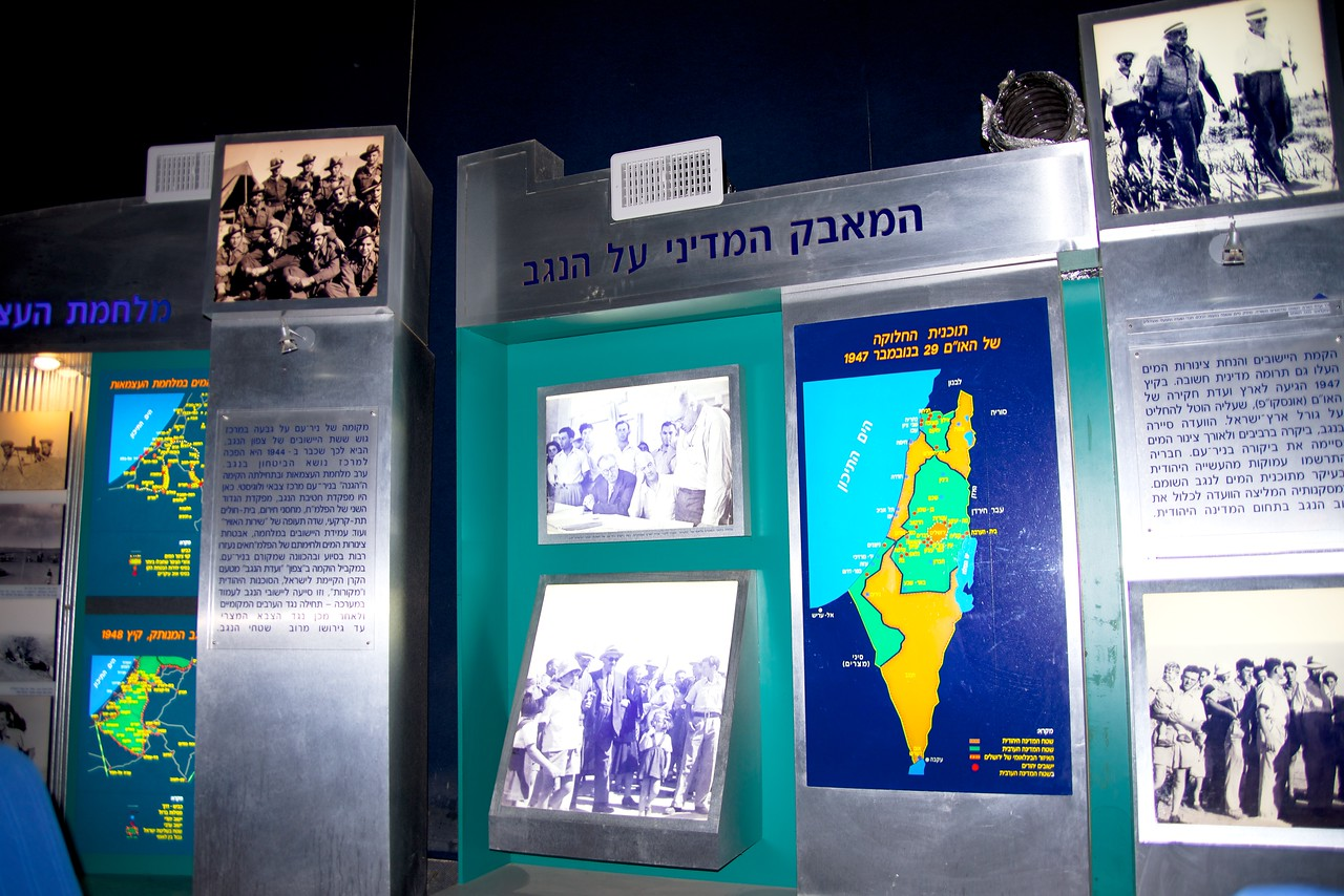 The museum chronicles the settlement process in the Negev from the early 1930's to this day.