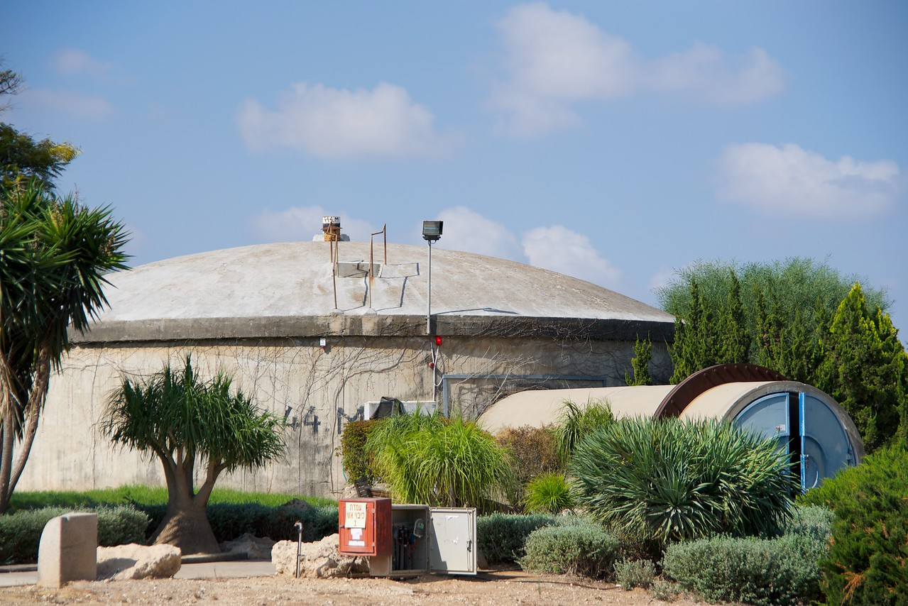 The Museum of water and Security in the Negev on Kibbutz Nir Am. Built in 1947 it was a 1,000 gallon water tank used until 1988.