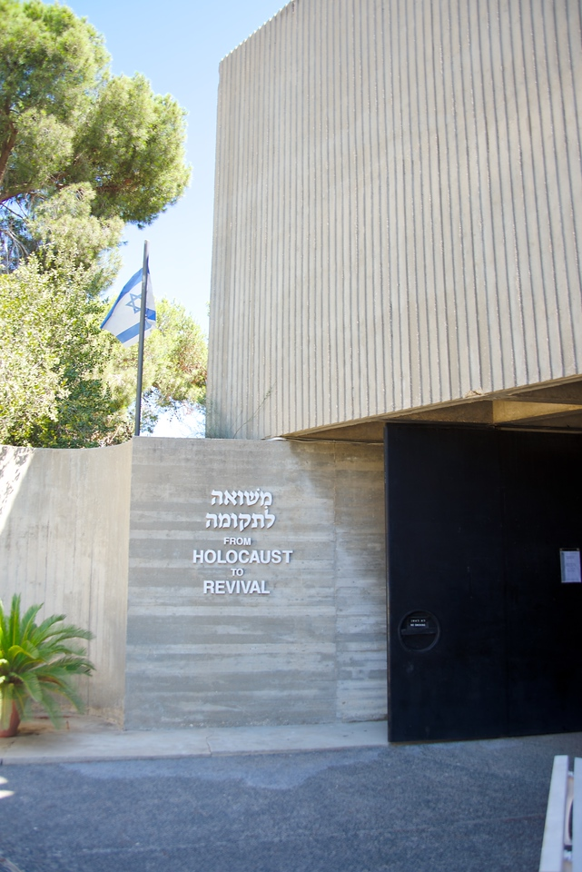 From Holocaust to Revival Museum especially commemorates Jewish resistance against the Nazis as well as the 1948 Battle of Yad Mordechai.
