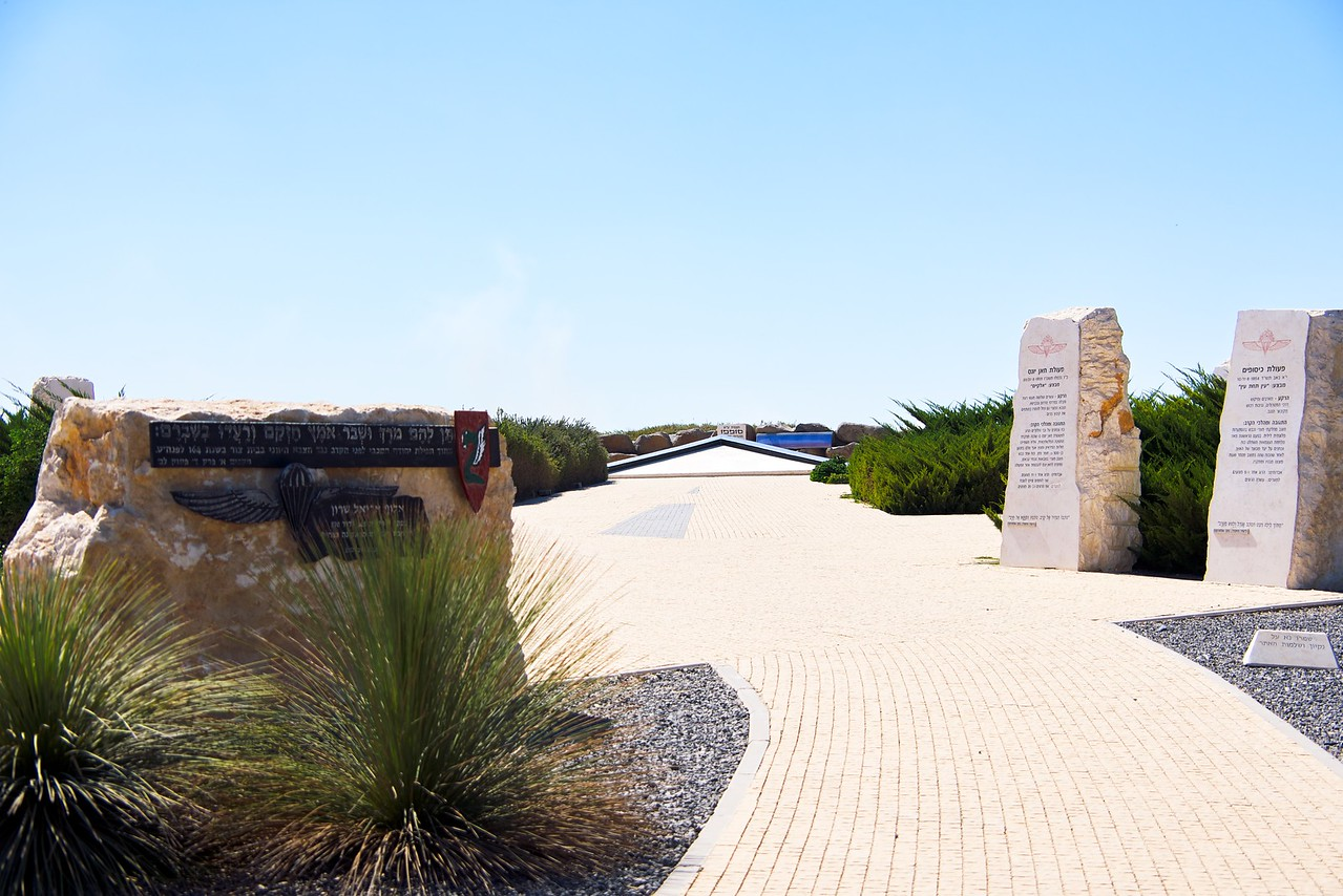 The Black Arrow memorial stones. Site is named after a major paratrooper operation into Egyptian controlled Gaza in the 1950s.