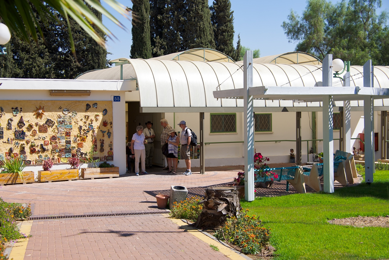 Sderot Community Center in Sderot where we had lunch.