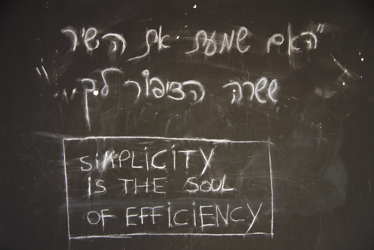 Message on chalk board at Sderot Community Center.