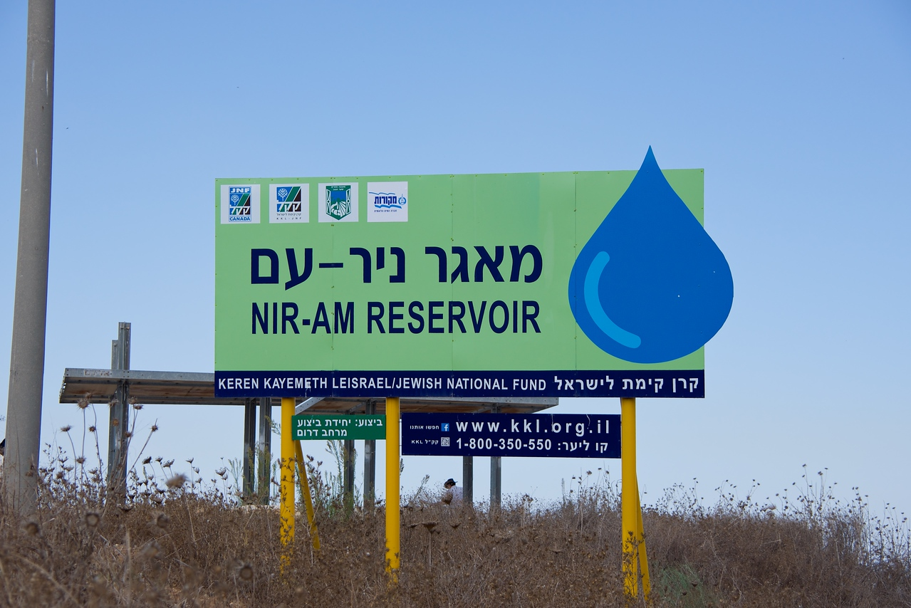 Reservoir, which has a capacity of four million cubic meters, takes in treated sewage water from Tel Aviv and central Israel and stores it for agricultural use.