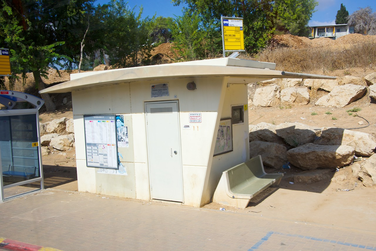 Fortified bus stop in Sderot where they have 15 seconds to find shelter. (from bus)