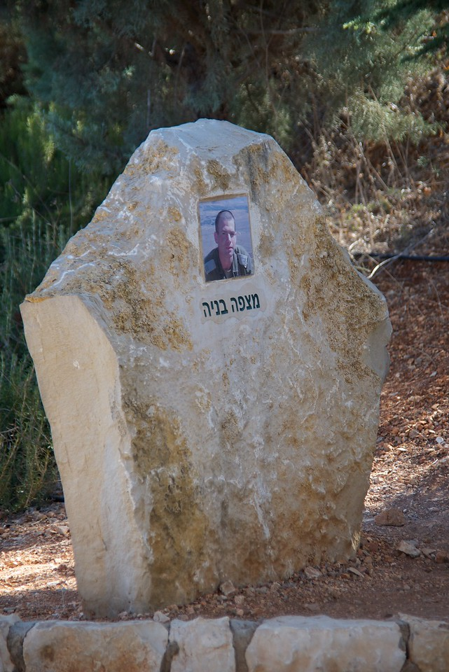 Memorial to Bnaya Rein who saved the lives of many Israeli soldiers whose tanks were shot at by Hezbolah missiles during last days of 2nd Lebanese War.