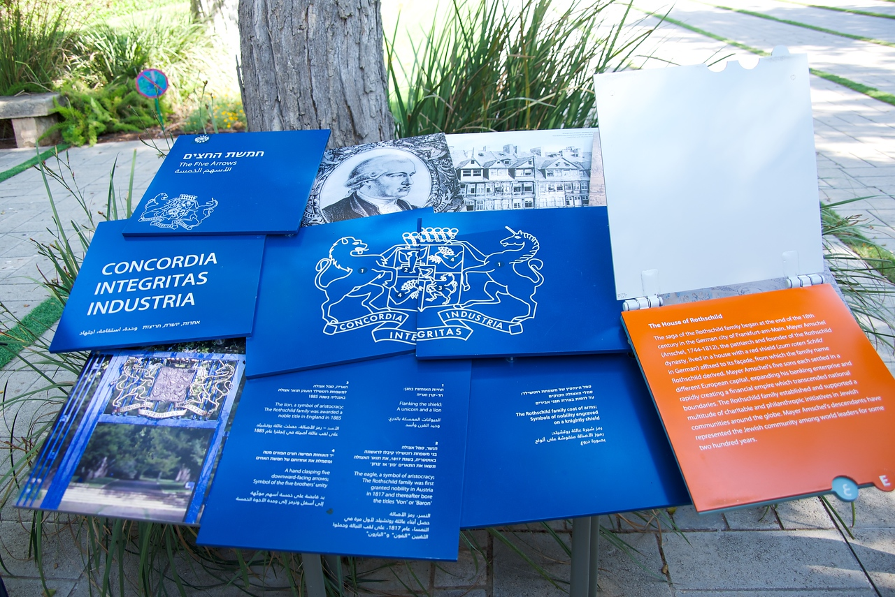 Educational information throughout the park. This one describes the Rothschild family saga and their involvement in Israel. It also explains the Rothschld family crest.