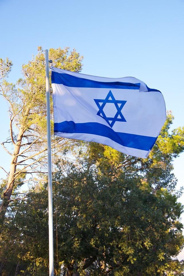 Close up of Israeli flag at Metzudat Koach Memorial.
