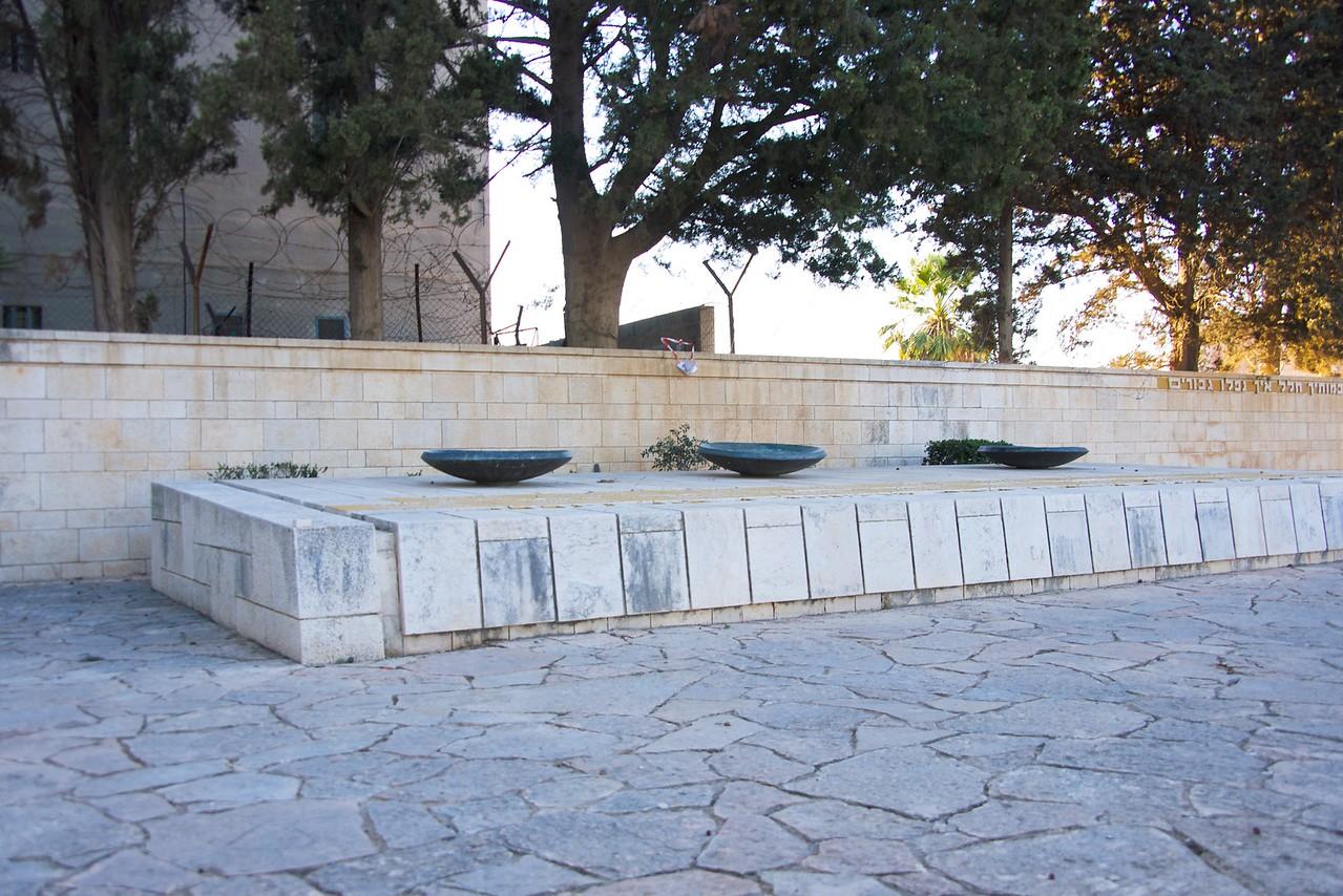 Beginning of Metzudat Koach Memorial.