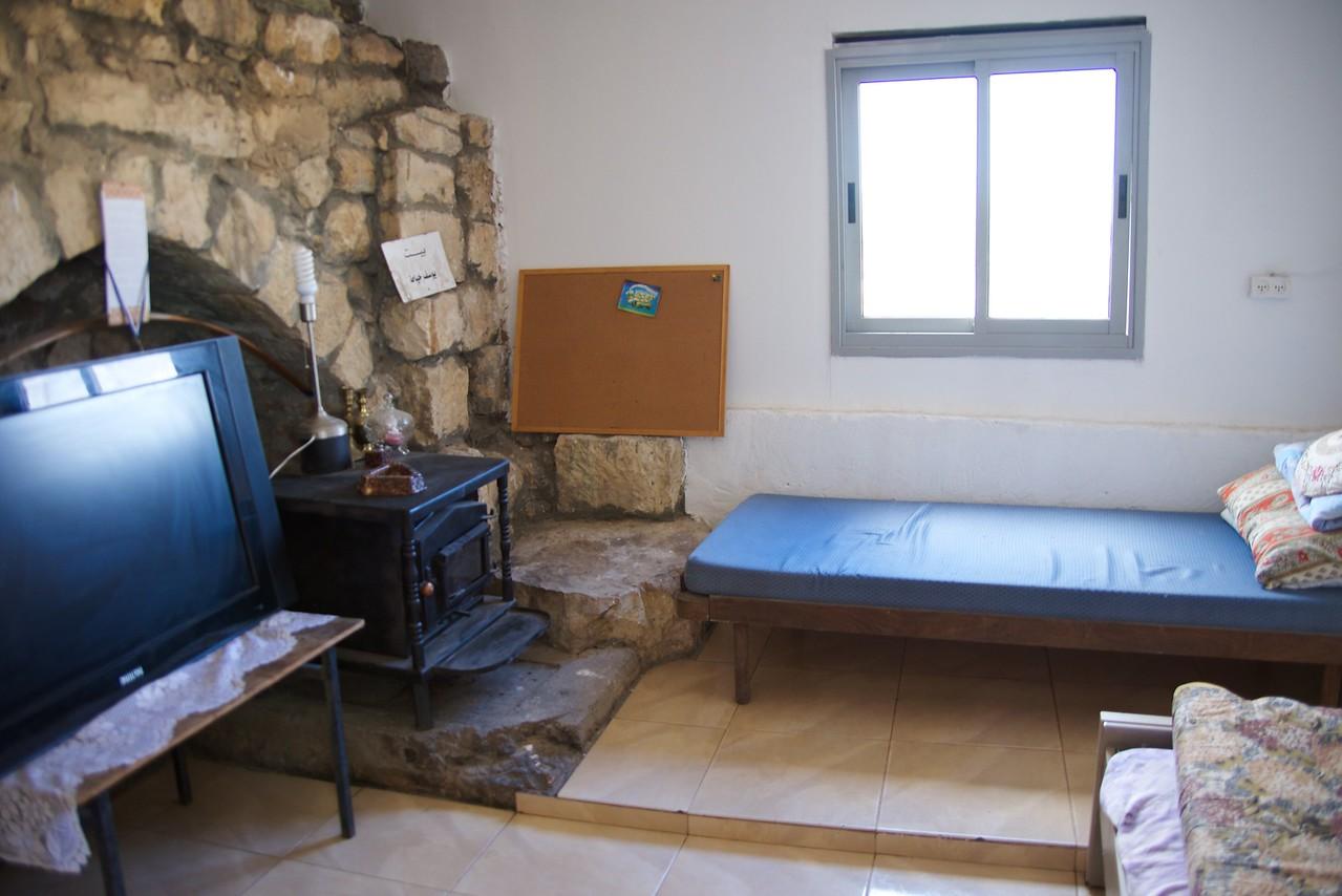 Common room.