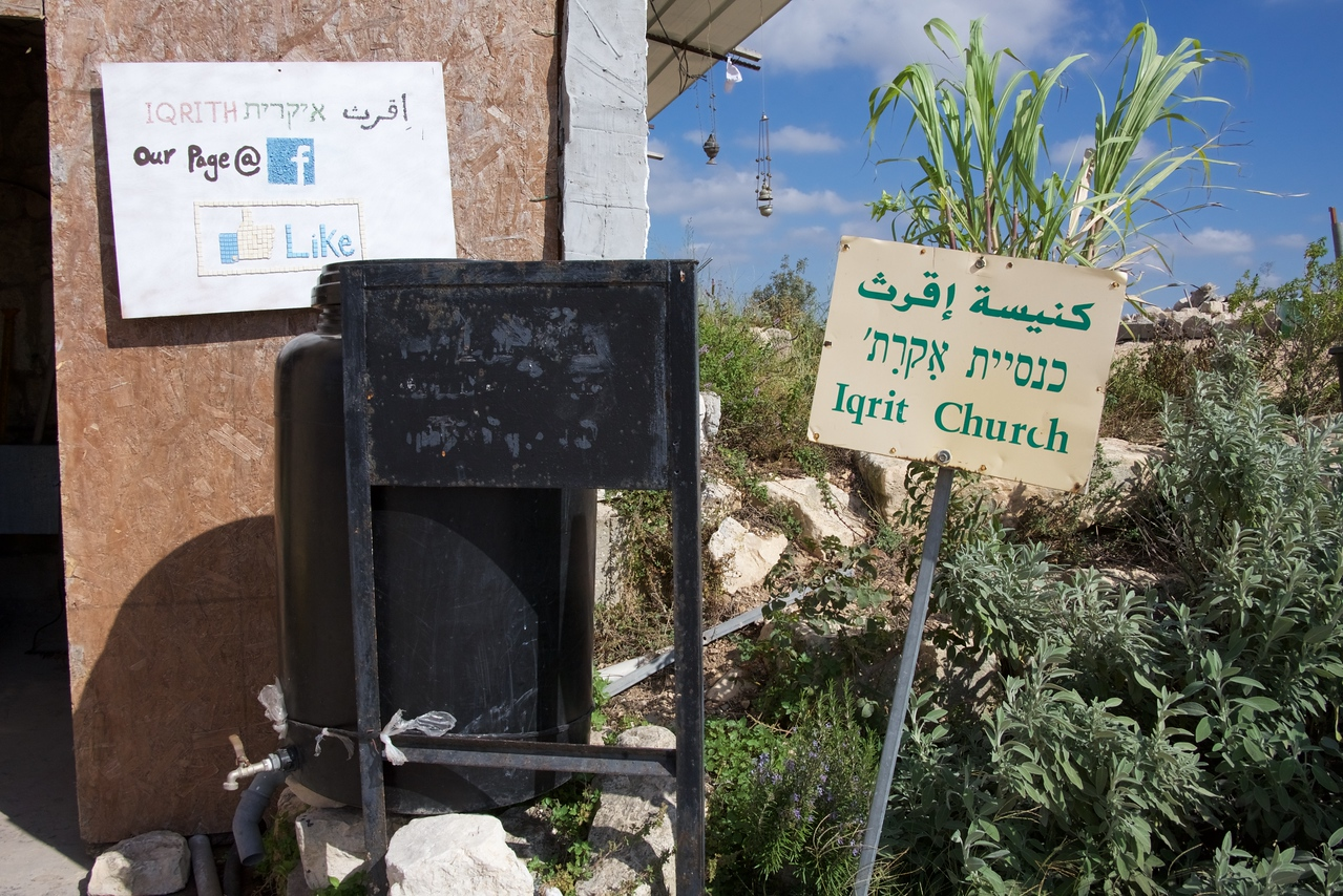 Iqrit was a Palestinian Christian village that forcefully depopulated by IDF after the 1948 Arab-Israeli War.