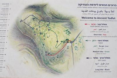 Israel September 2016