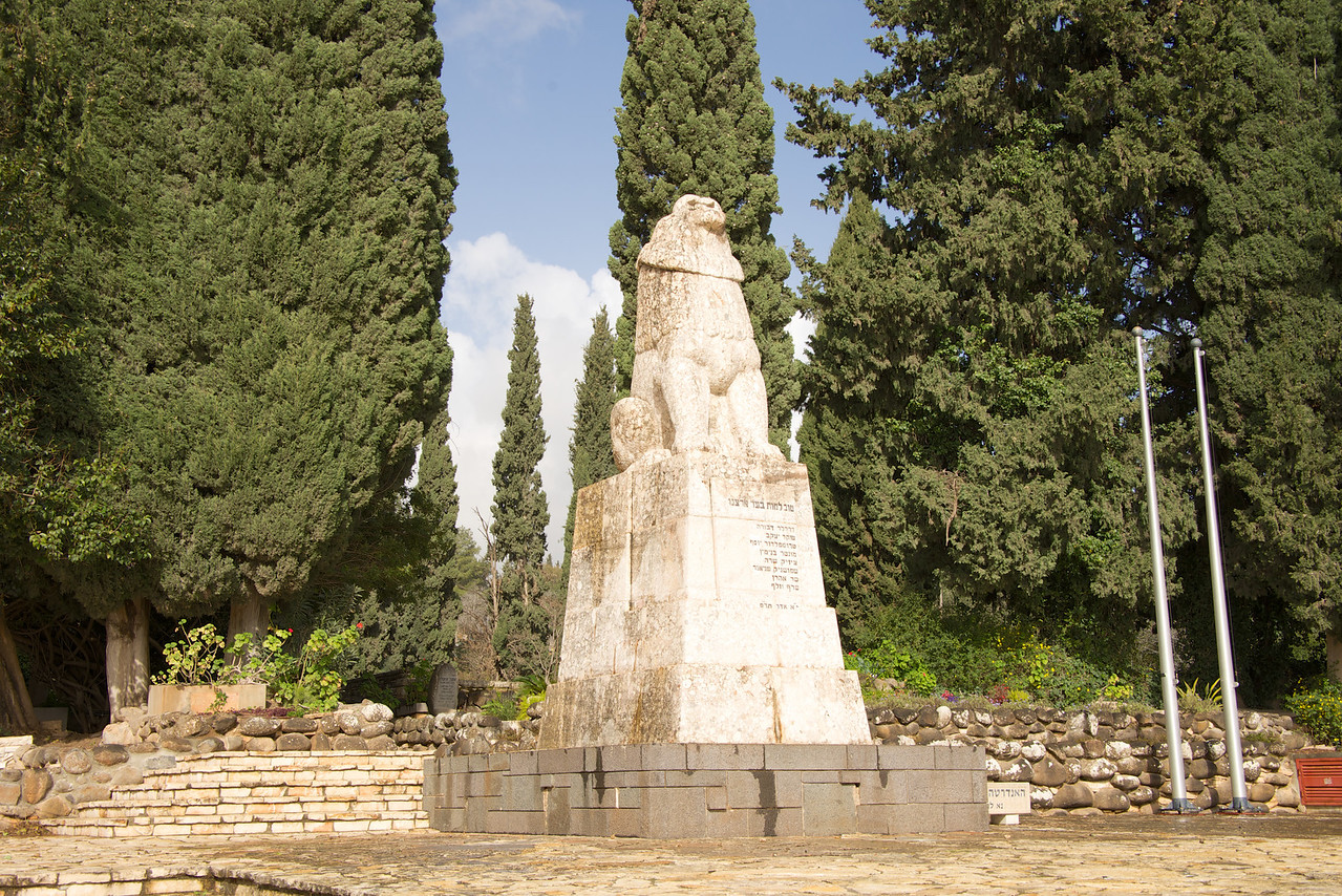 Tel Hai, a symbol of heroism, commemorates the heroism of the Hula Valley pioneers who defended their homes to the death  Among those who died was Joseph Trumpeldor  The lion is an expression of their strength