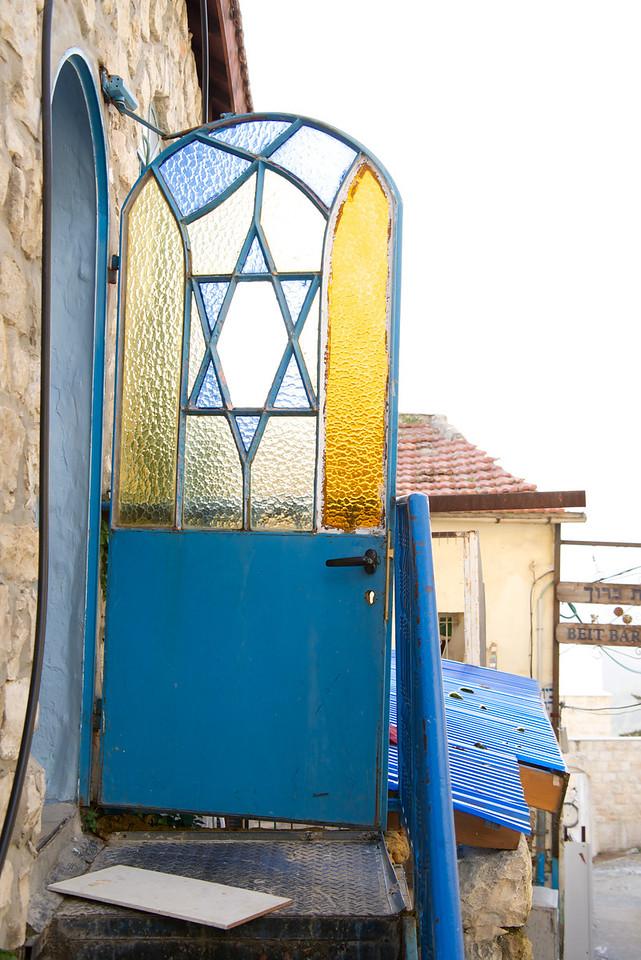 Door To Women's Section of Kikar Kosov