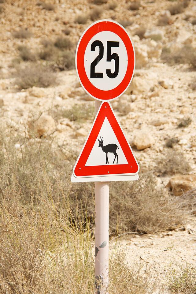 Ibex Crossing Sign