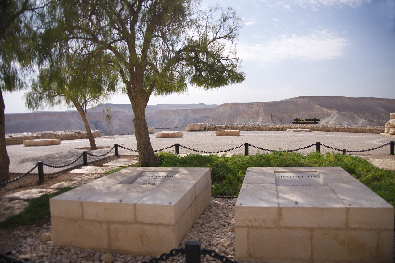 Ben Gurion Graves Over Looking The Desert He Loved (and she hated)