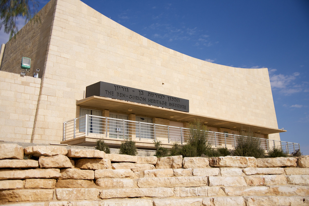 Ben Gurion Donated All His Books To This Library (Akin to Our Presidential Library)