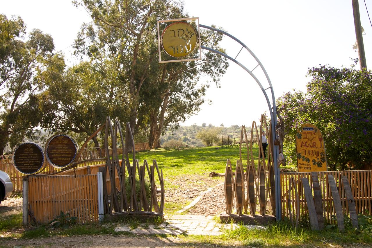 Entrance Agur Winery