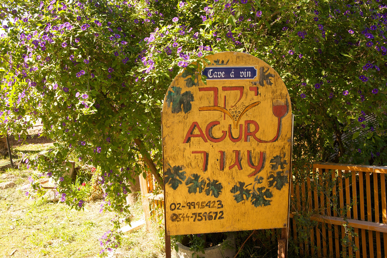 Agur Winery Sign
