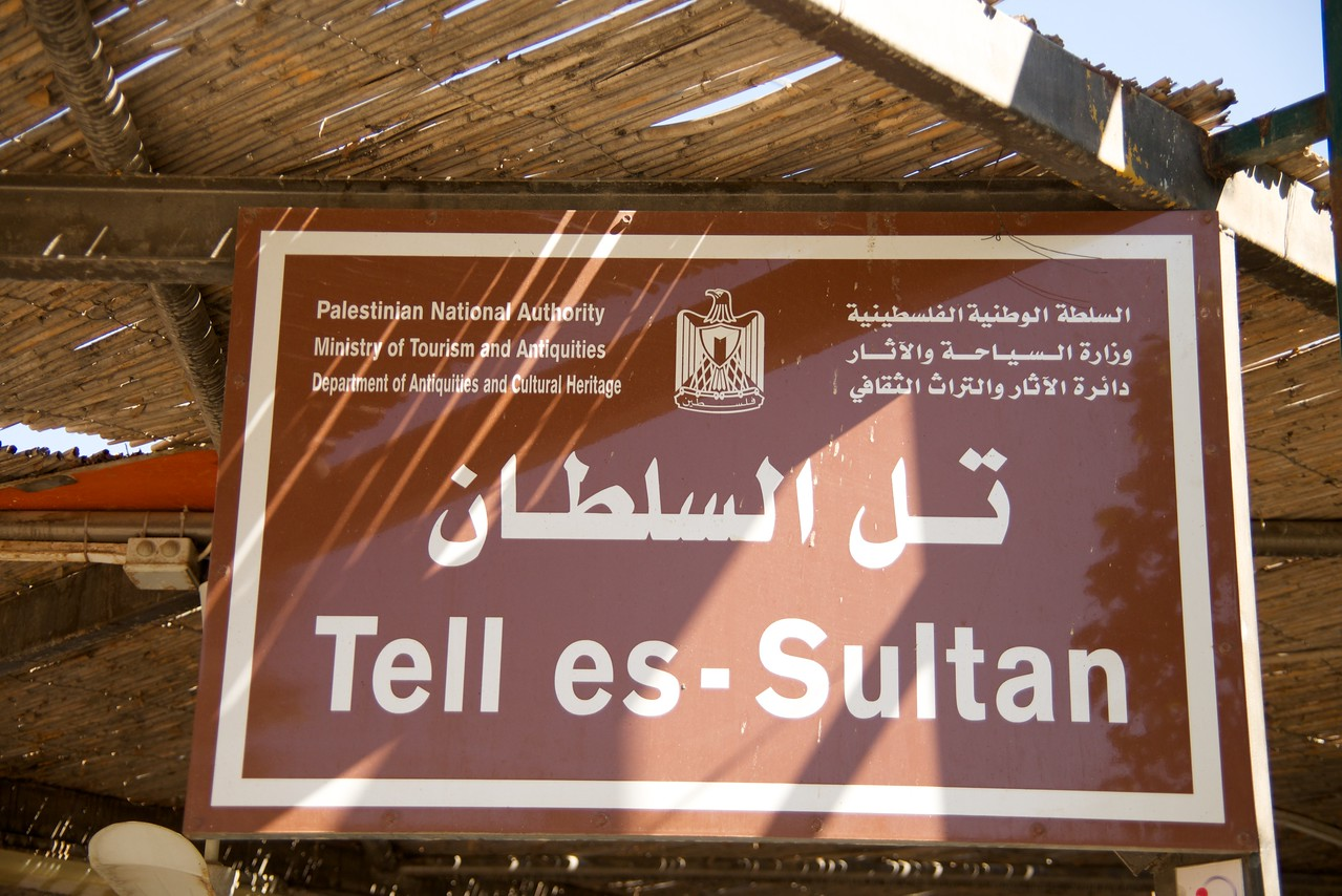 Entrance Sign to Tell es-Sultan