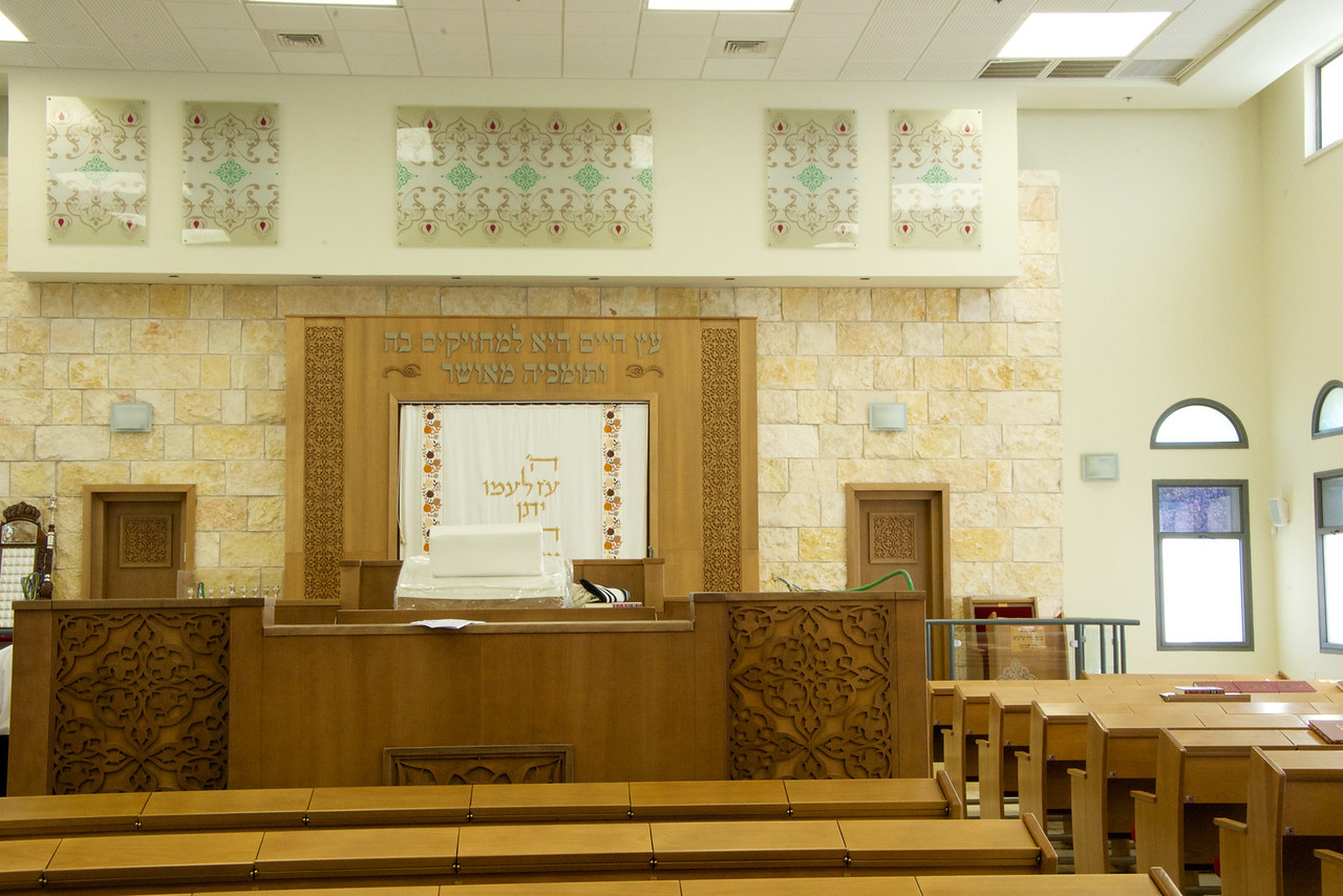 The New Synagogue Built in 2009  Every Family on The Moshav Contributed Some Money Towards The New Building