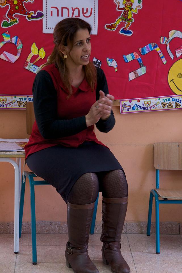 Etrog Teacher