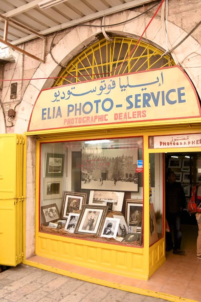 Elia Photo Shop