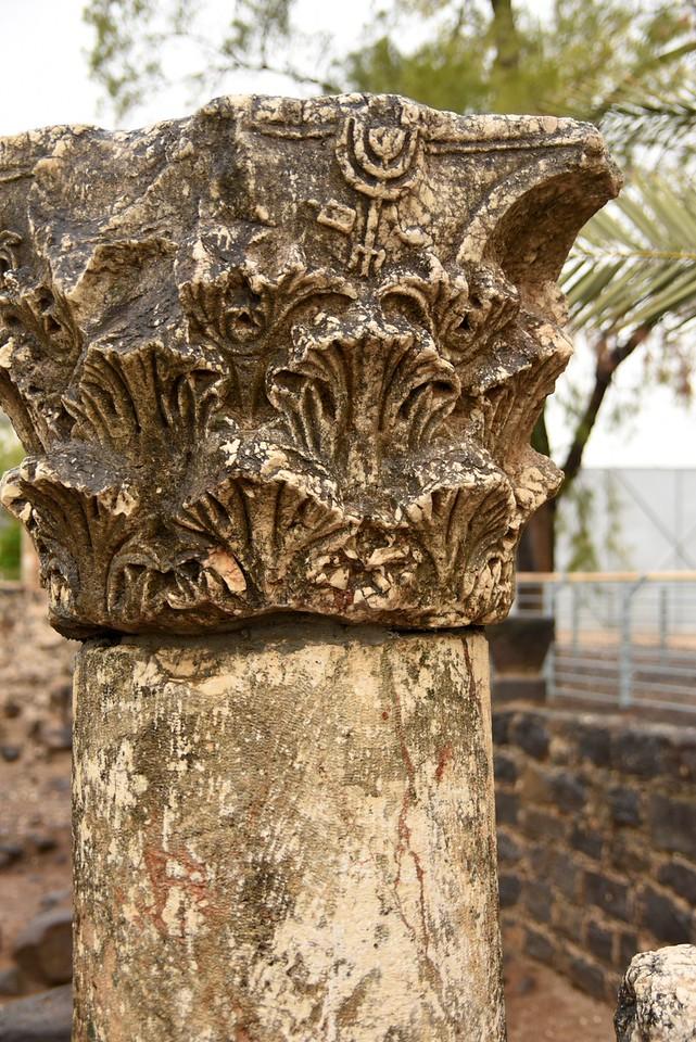 Judaic Motif on Column