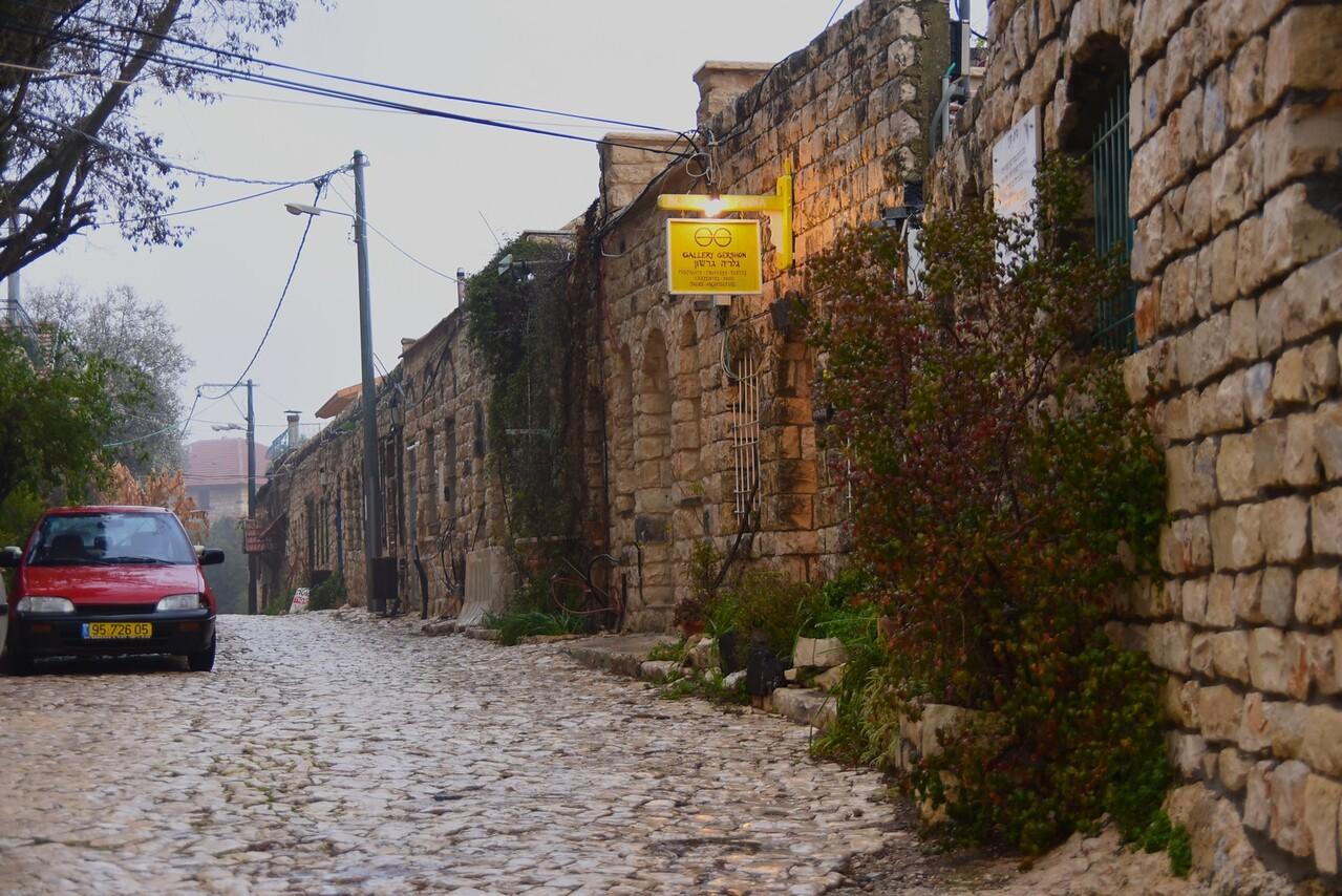 Street of Rosh Pina