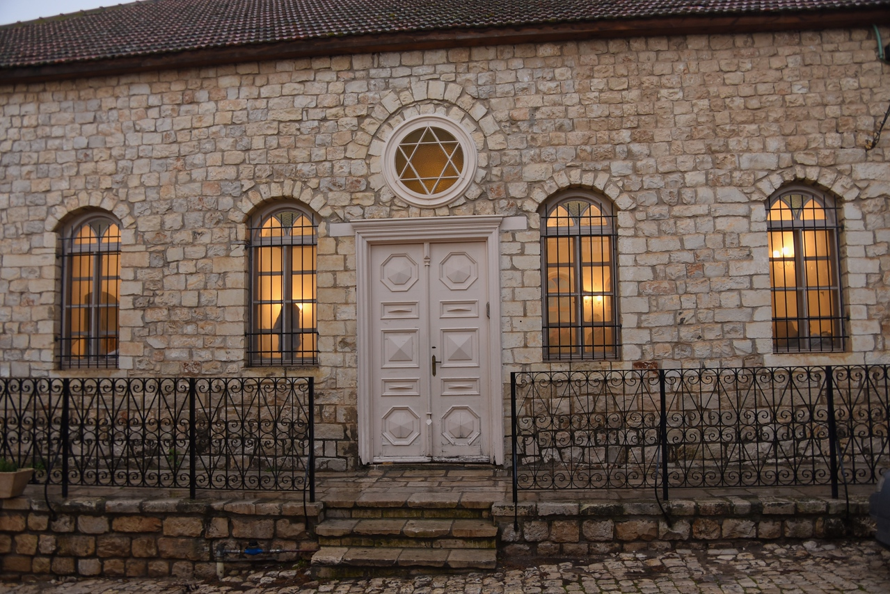 Rosh Pina's Old Synagogue Was Inaugurated in The Mid 1880s and Beyond Its Official Purpose, It Served As A Communal Center