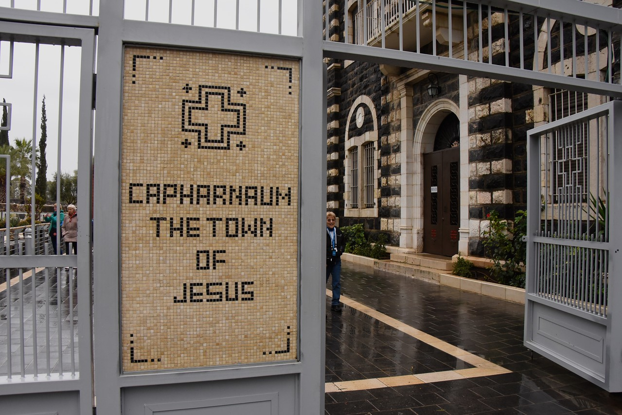 Capernaum was the center of Jesus activities in the Galilee and his town during that time  Jesus taught in the local synagogue