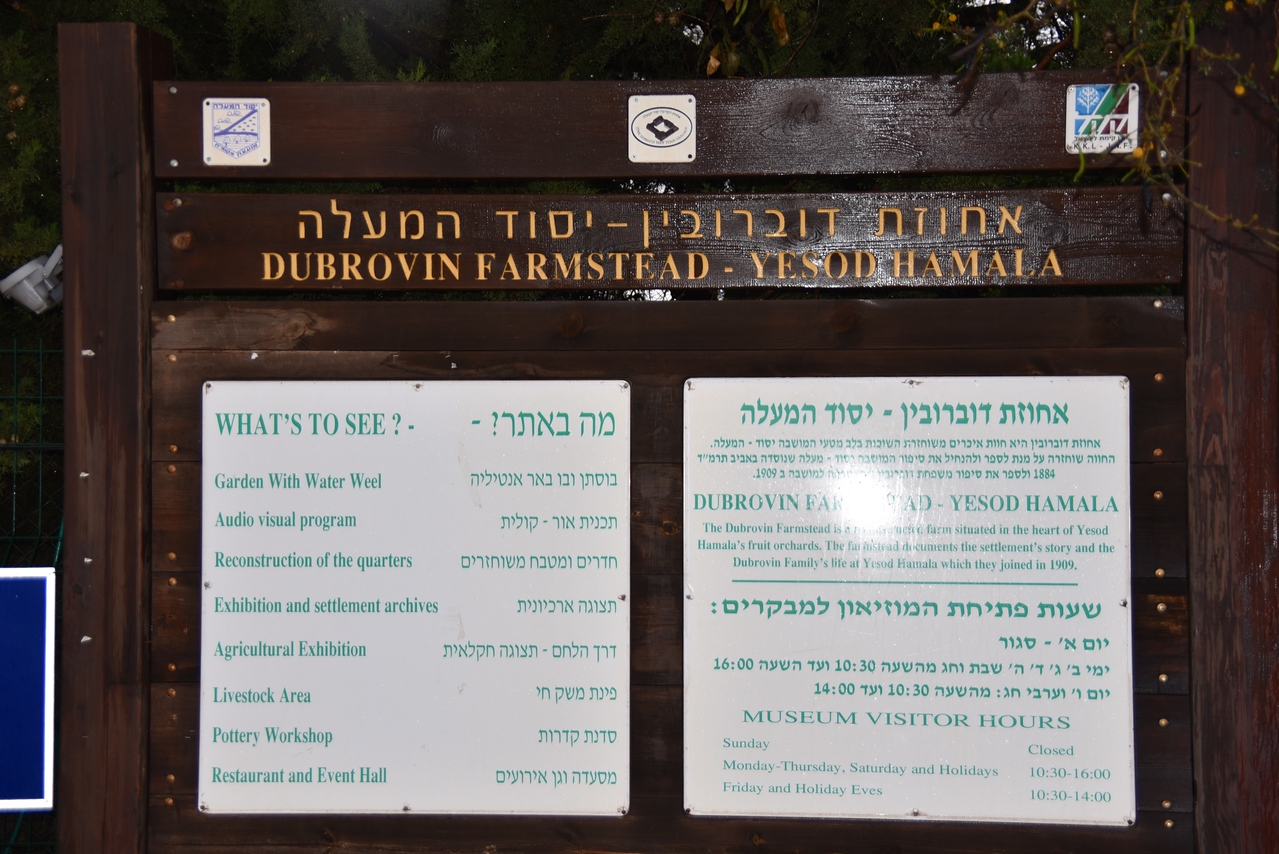 The Dubrovin Family Came to Israel From Russia in The Early 1900's  They Were Sobotniks (known in Hebrew as Sobtnikim), Converts From Christianity Who Kept Shabbat