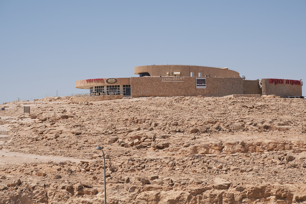 Ramon Crater Visitor Center from Beresheet Hotel.