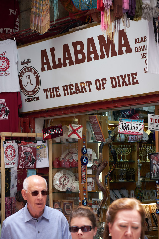Alabama Fan in Arab Market.