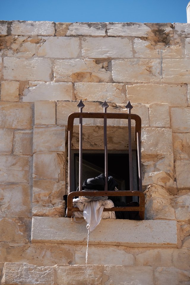 Window by the Tomb of King David.