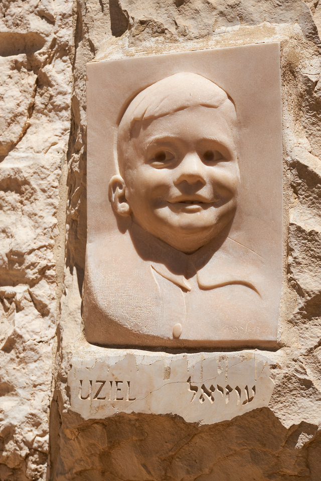 Children's Memorial is given in memory of Uziel Spiegel who died in Auschwitz at the age of 2. It is a memorial to the 1.5 million Jewish children who perished in the Holocaust.