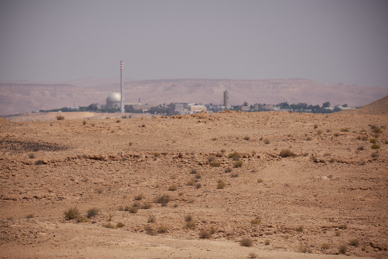 Israel's nuclear plant.