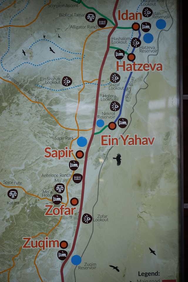 The Arava Area has a population of 3,600 and 60 percent of Israel's exported produce is grown here.