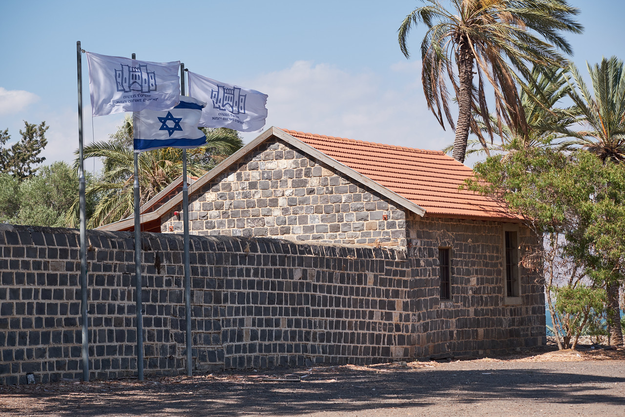 Entrance to Kinneret National Farm.
