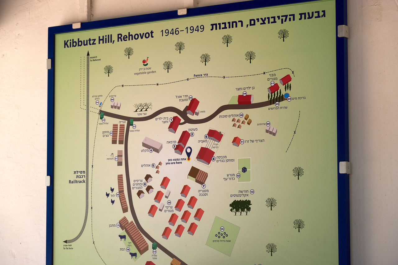 The Ayalon Institute map.