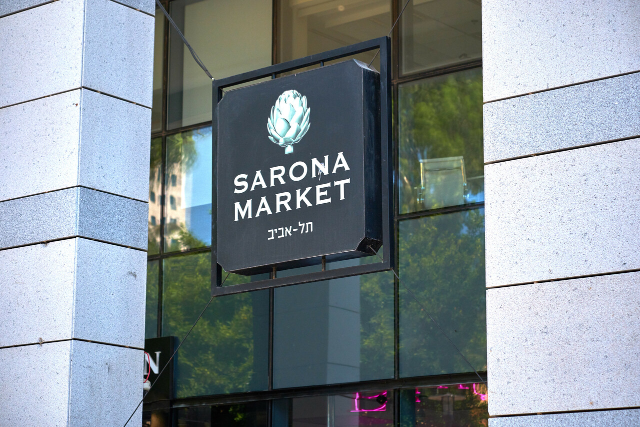 Sarona was originally established by German Templars who were exiled to Germany and Australia at the outbreak of WWII. Today is is an innovated food complex.