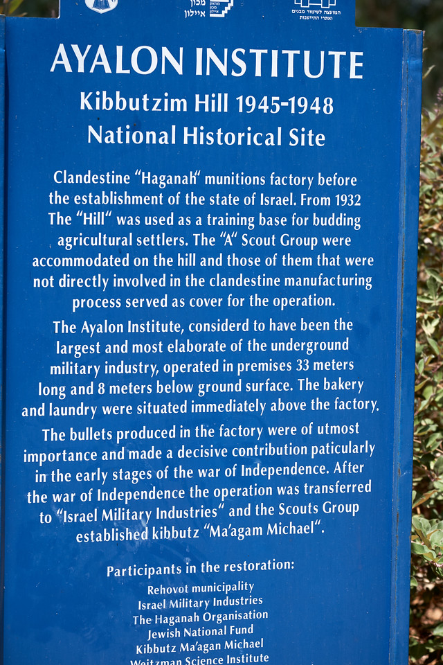 About the Ayalon Institute.